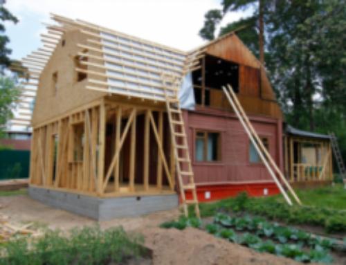 реконструкция частного дома или новое строительство.